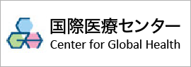 Center for Global Health